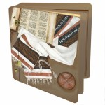 Lg Wood  -His Tallit memory album box