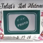 Bat Mitzvah Frame with name & date
