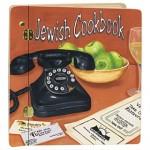 Jewish cookbook terra cota album