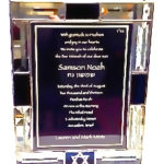 Glass Invitation Box  bar mitzvah