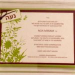 LUCITE BAT MITZVAH    INVITATION BOX