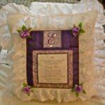 Custom Bat Mitzvah Pillow