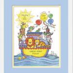 Classic Print 11x14 Noah's Ark