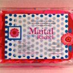 Maital Rachel  Lucite Box