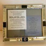 Benjamin-Jach-Glass-Box