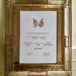 Glass Box with Invitation in Hebrew